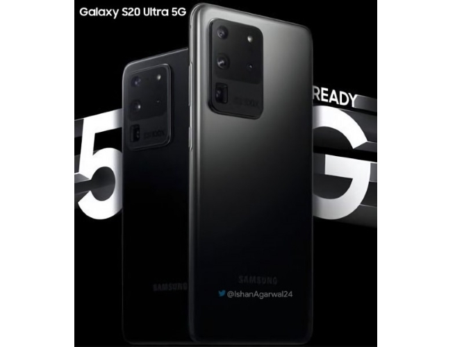 OTKUP TELEFONA NOVI SAD Samsung Galaxy S20 Ultra 5G